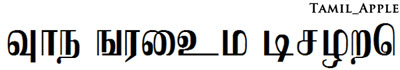 Tamil_Apple Tamil Free Font Download